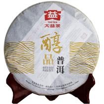 普洱大茶饼